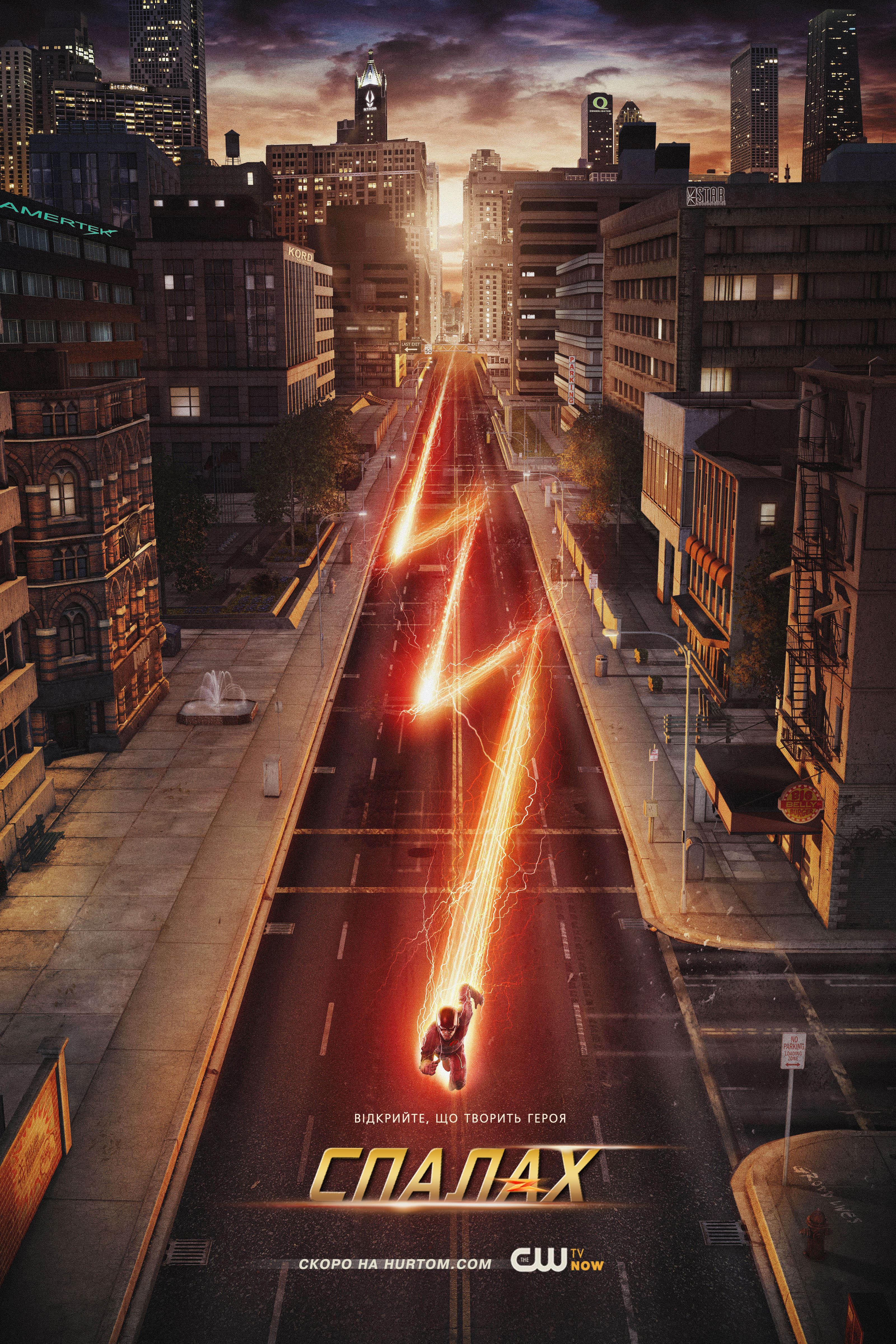 flash 1 сезон скачать торрент