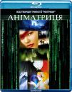 Аніматриця / The Animatrix (2003)
