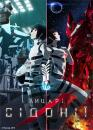 Лицарі Сідонії / Knights of Sidonia (2014)