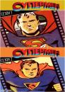 Супермен (Сезон 1-2) / Superman (Season 1-2) (1941-1942)