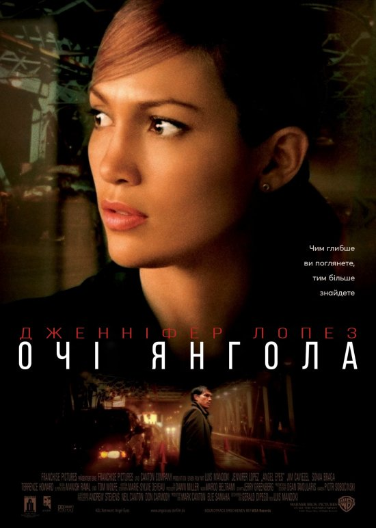 постер Очі янгола / Angel Eyes (2001)
