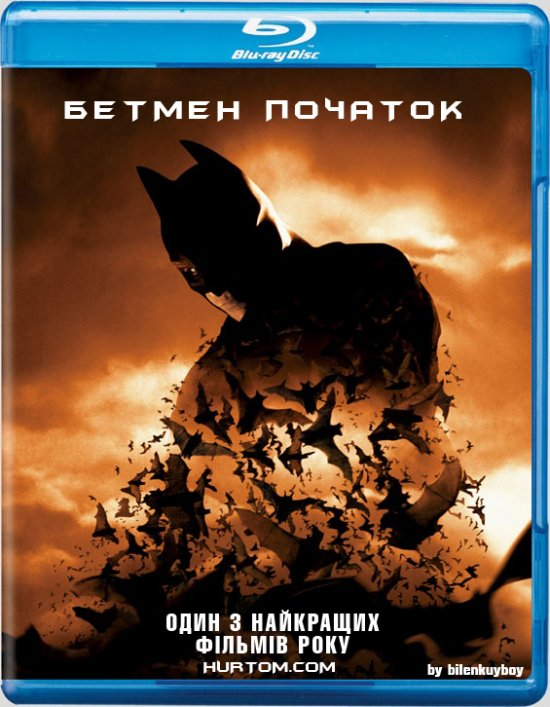 постер Бетмен: Початок / Batman Begins (2005)