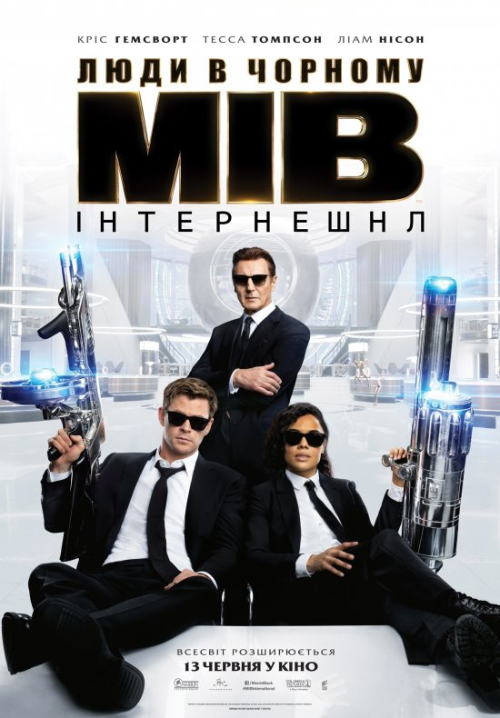 Люди в чорному: Інтернешнл / Men in Black: International (2019) Remux 1080p Ukr/Eng | Sub Ukr/Eng