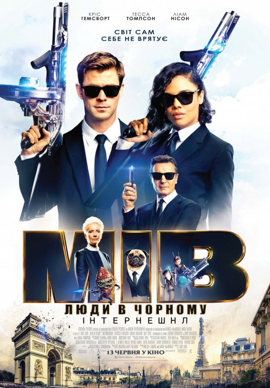 Люди в чорному: Інтернешнл / Men in Black: International (2019) 1080p Ukr/Eng | Sub Ukr/Eng