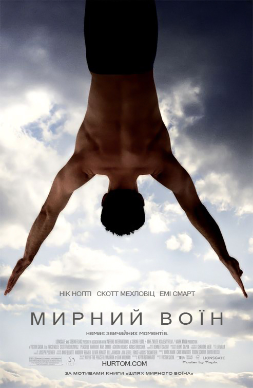 Мирний воїн / Peaceful Warrior (2006) 1080p H.265 2xUkr/Eng | Sub Ukr/Eng