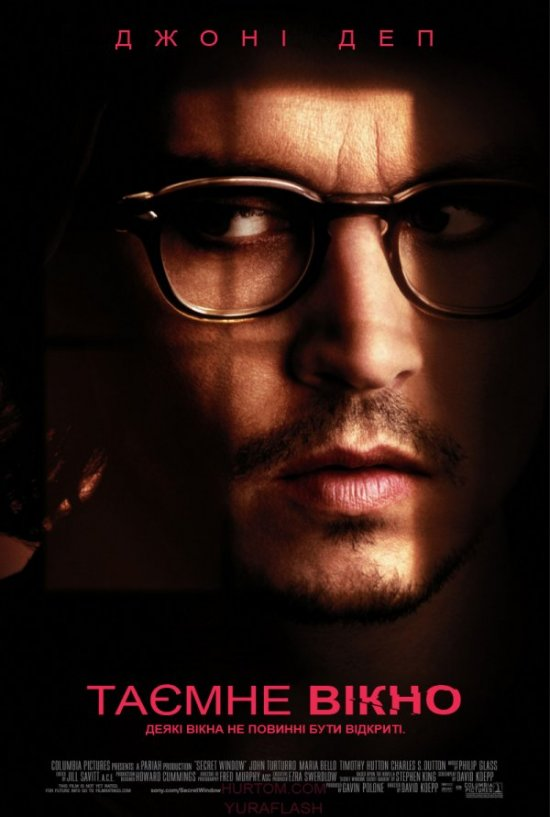 Таємне вікно / Secret Window (2004) Remux 1080p Ukr/Eng | Sub Eng