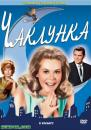 bewitched_1season_893