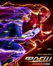 Флеш (Сезон 5) / The Flash (Season 5) (2018)