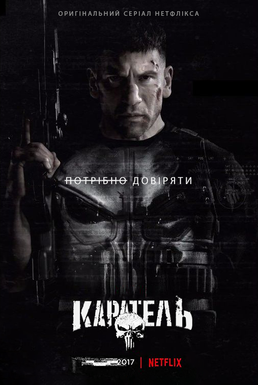 постер Каратель / The Punisher (Season 1) (2017)