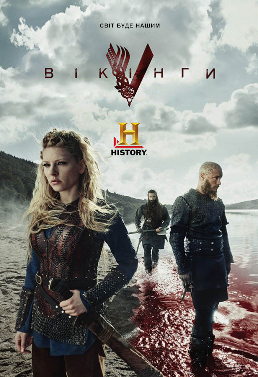 Вікінги (Сезон 3) / Vikings (Season 3) (2015) Ukr/Eng